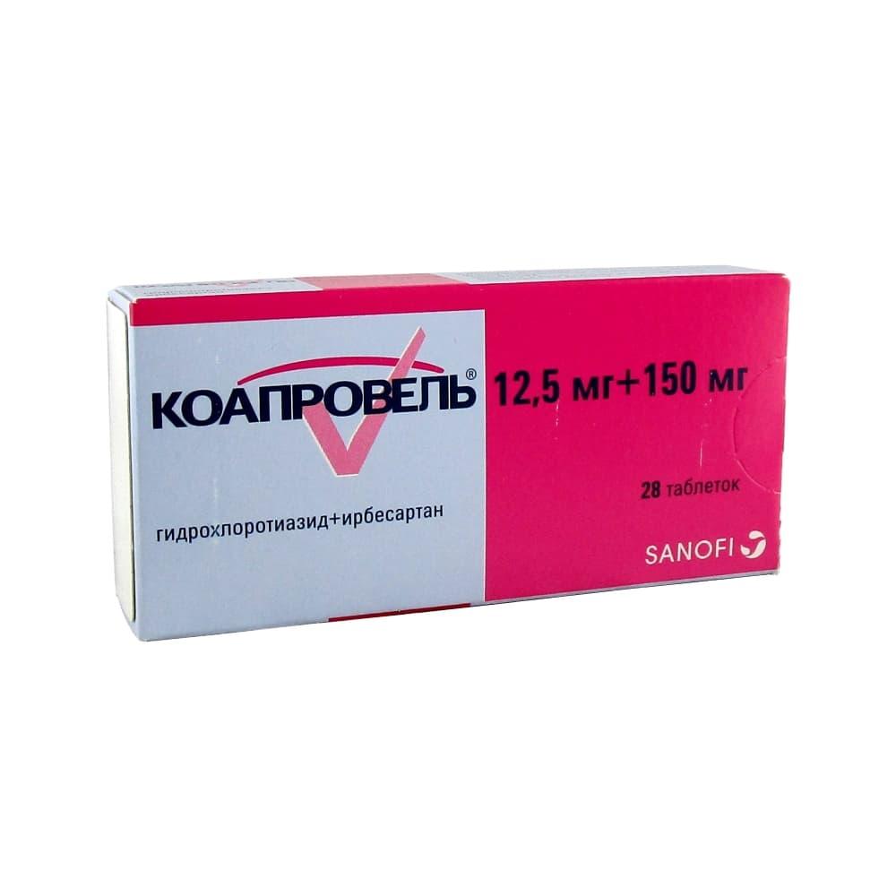 Коапровель таблетки п.п.о. 150 мг+12,5 мг, 28 шт.