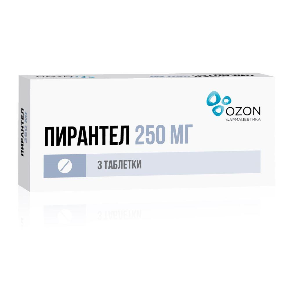 Пирантел табл. 250 мг, 3 шт