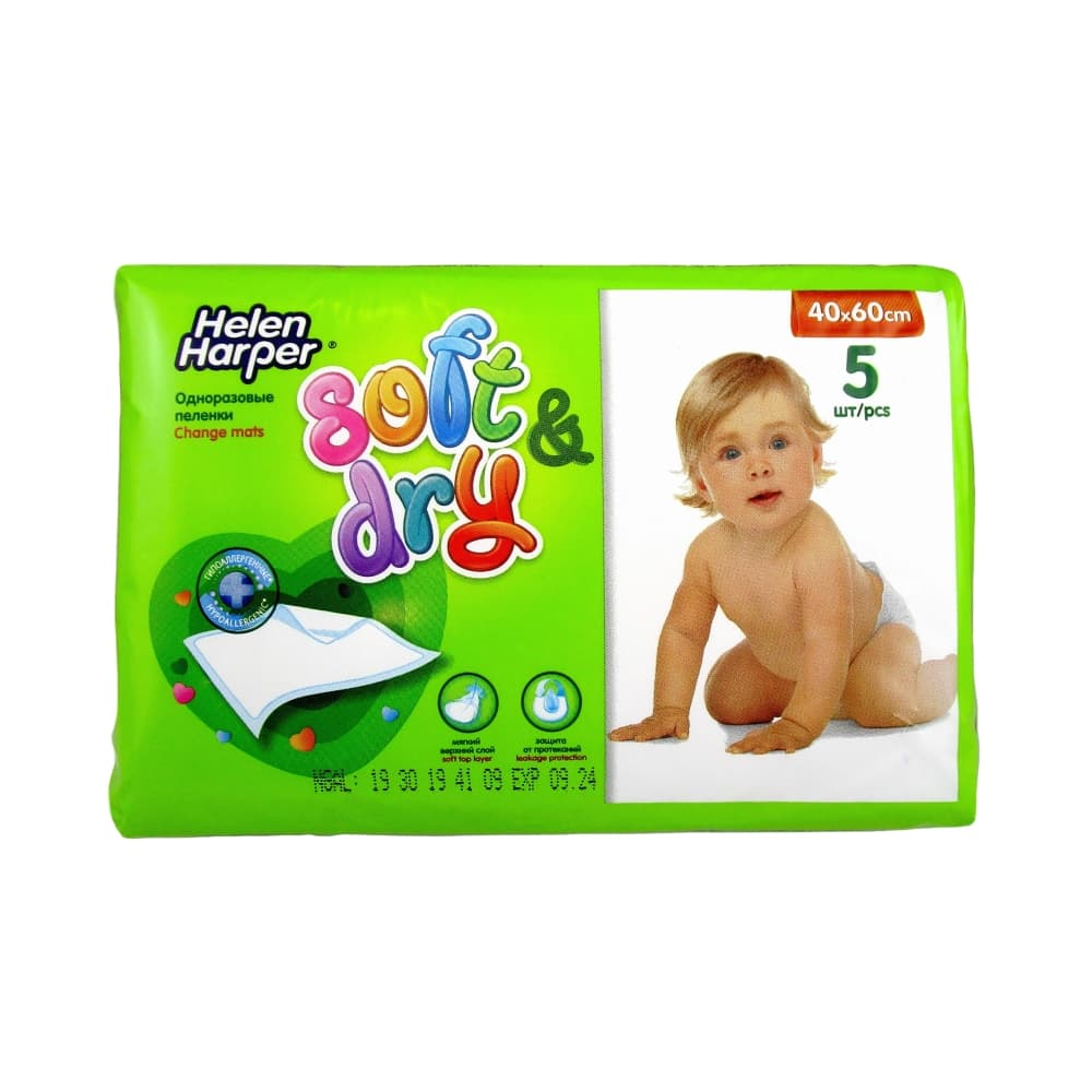 Helen Harper Пеленки детские Soft&Dry 40*60см, 5 шт.