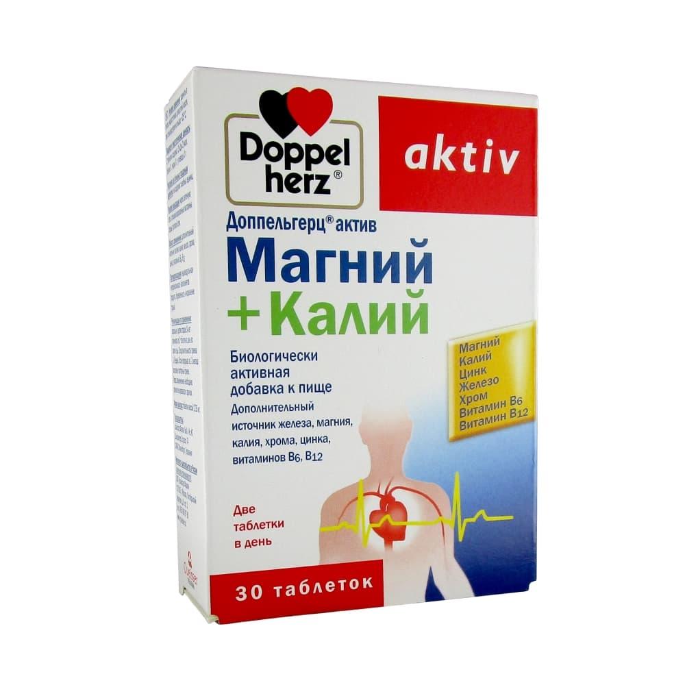 Доппельгерц Актив Магний + Калий таблетки, 30 шт