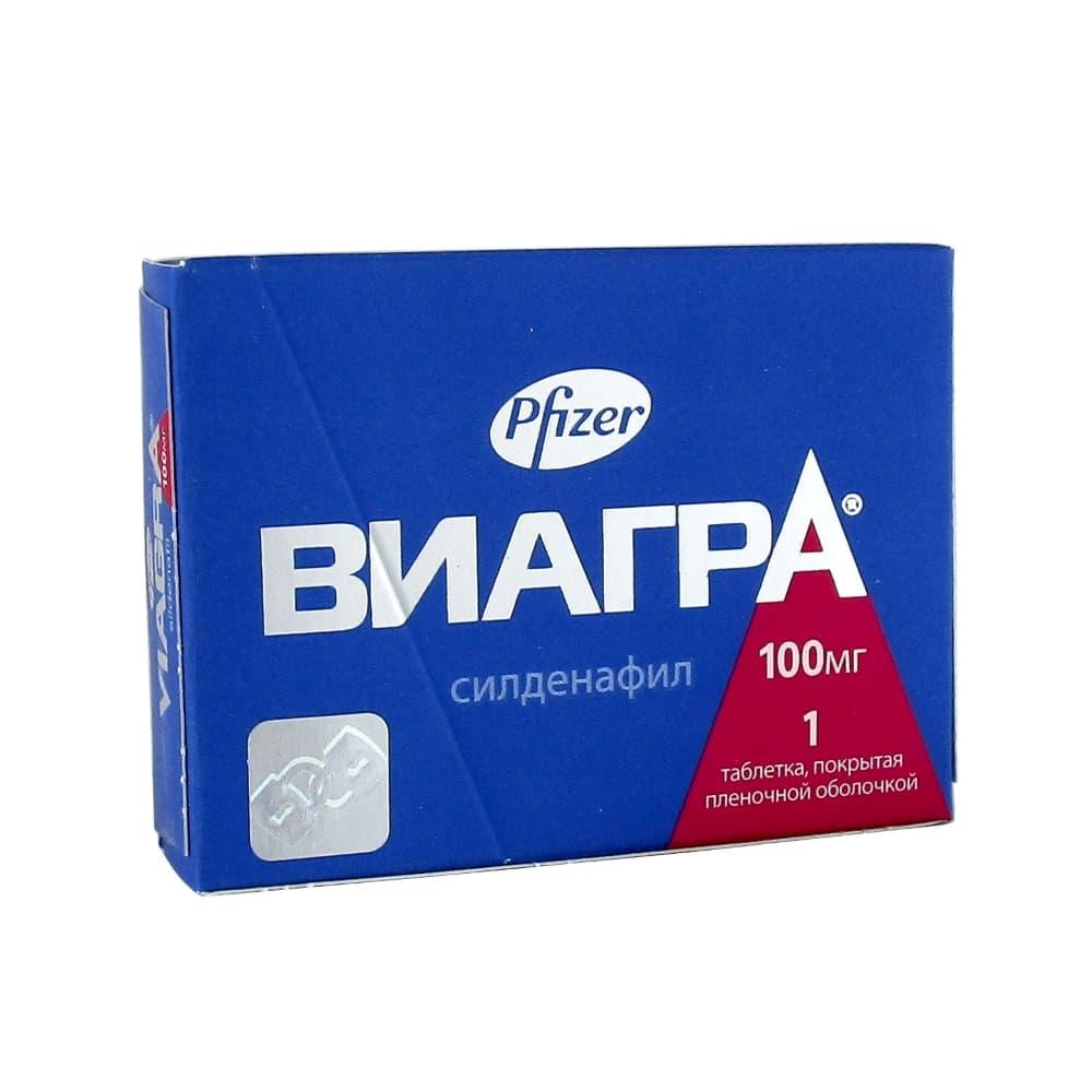 Виагра таблетки п.о. 100 мг, 1 шт.