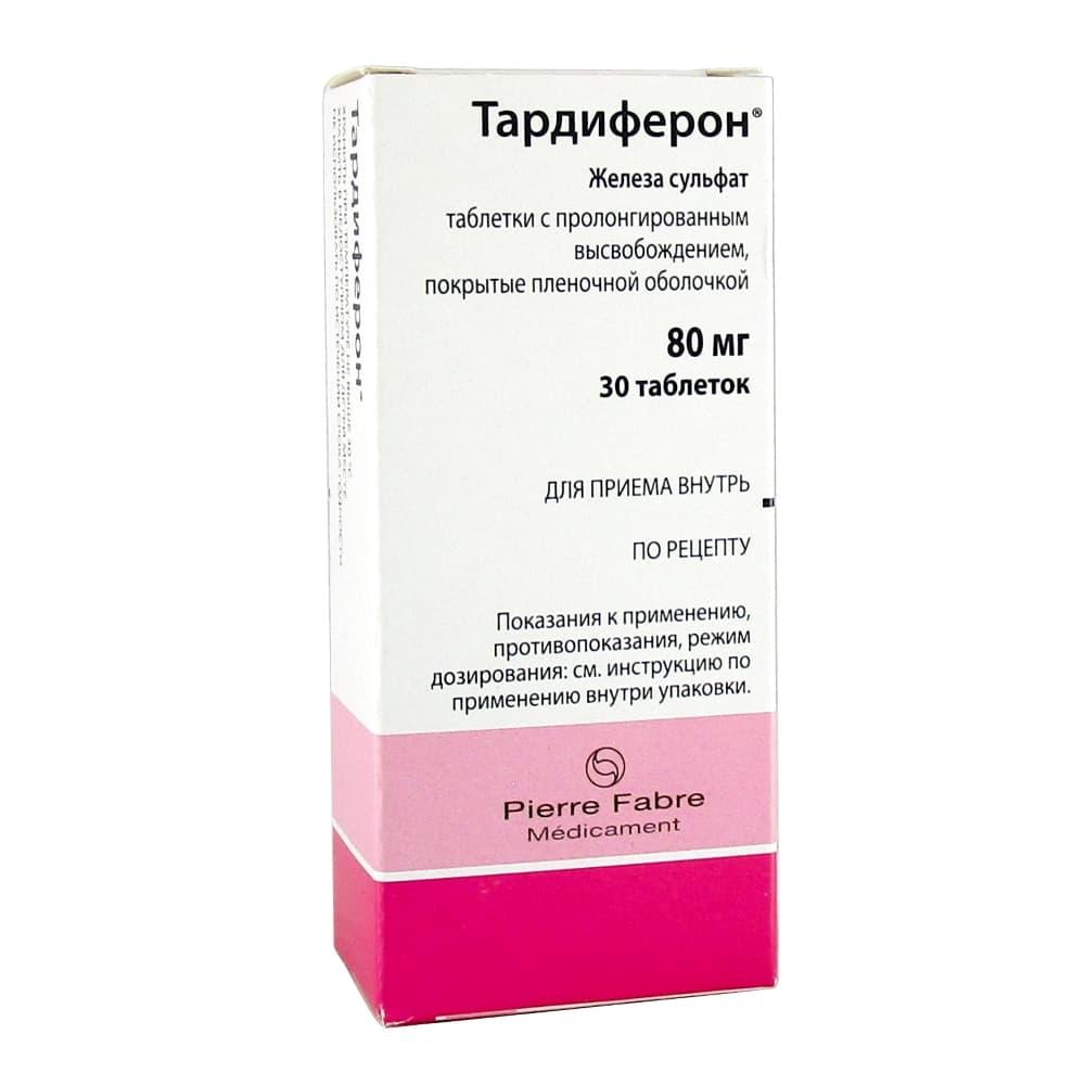 Тардиферон таблетки пролонг. 80 мг, 30 шт.