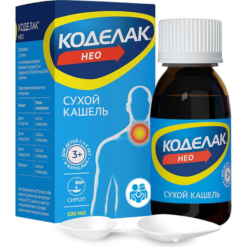 Коделак Нео сироп 1,5 мг/ мл, 100 мл