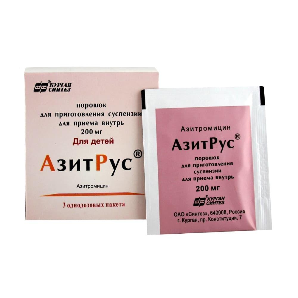 Азитрус порошок для приг.суспензии в пак. 200 мг, 3 шт