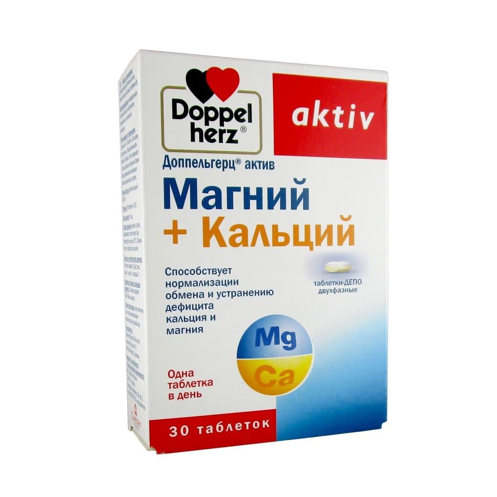 Доппельгерц Актив Магний+кальций таблетки-депо 2-фазные 30шт.