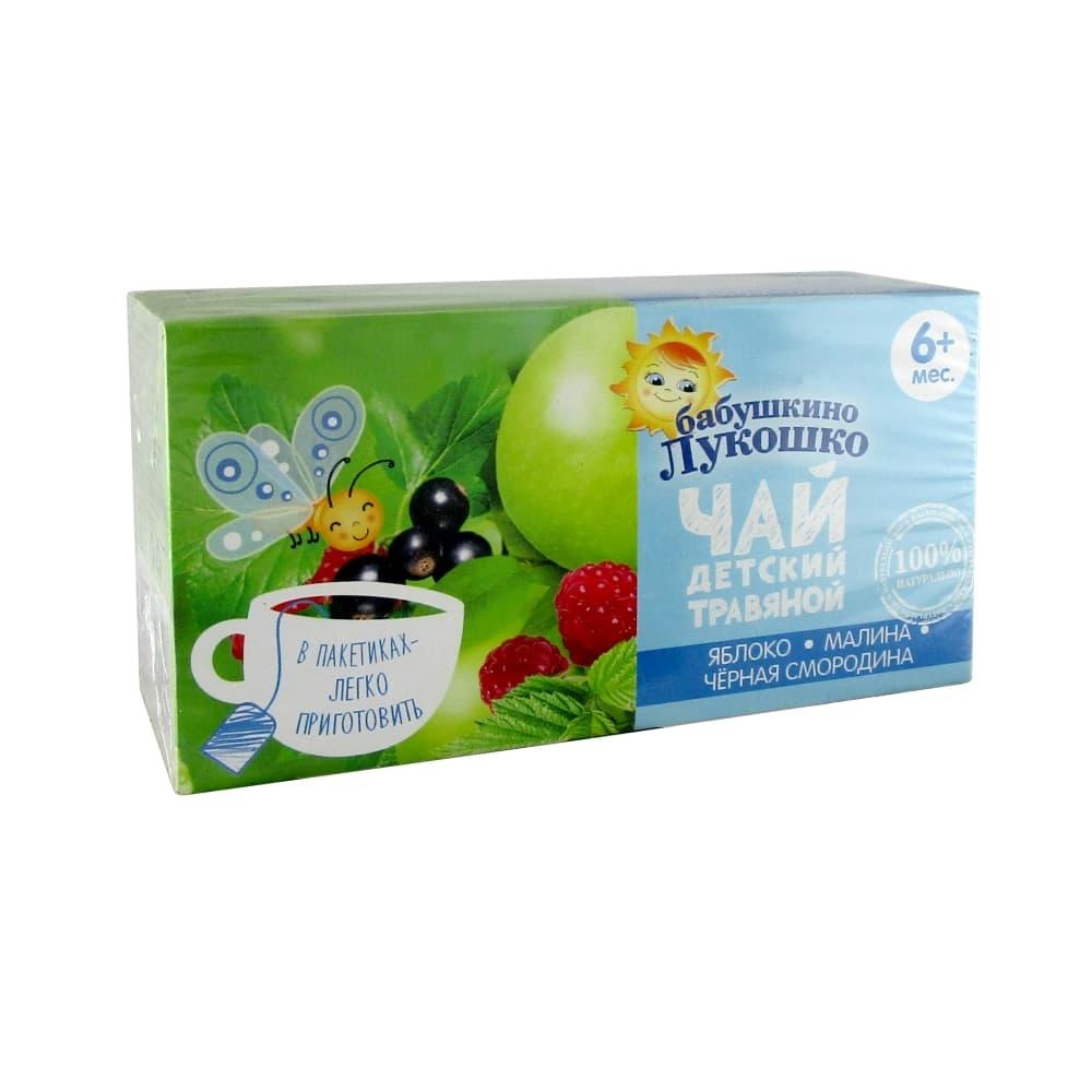 Бабушкино Лукошко Чай детский травяной яблоко, малина, смородина ф/пак, 20 шт