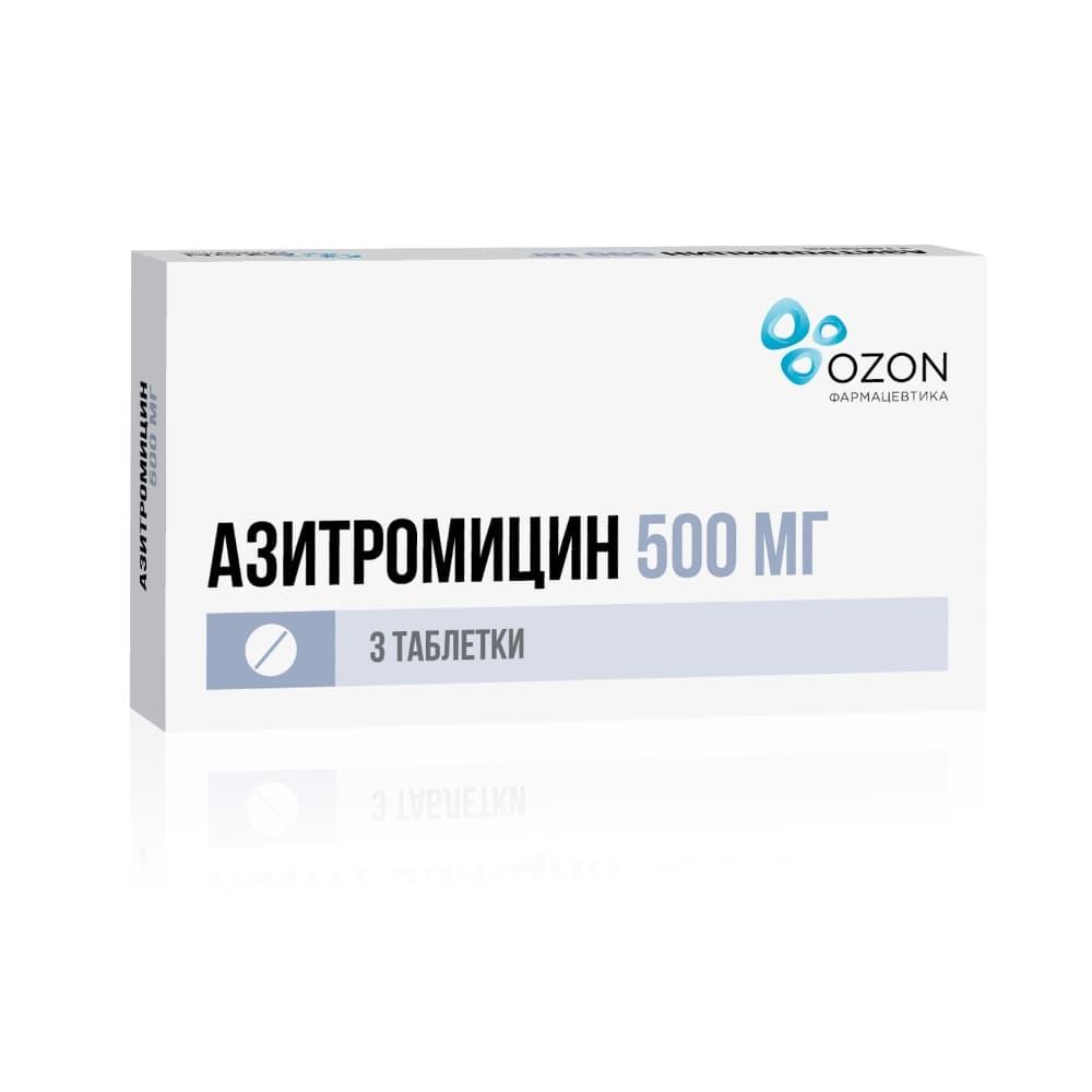 Азитромицин капсулы 500 мг, 3 шт.