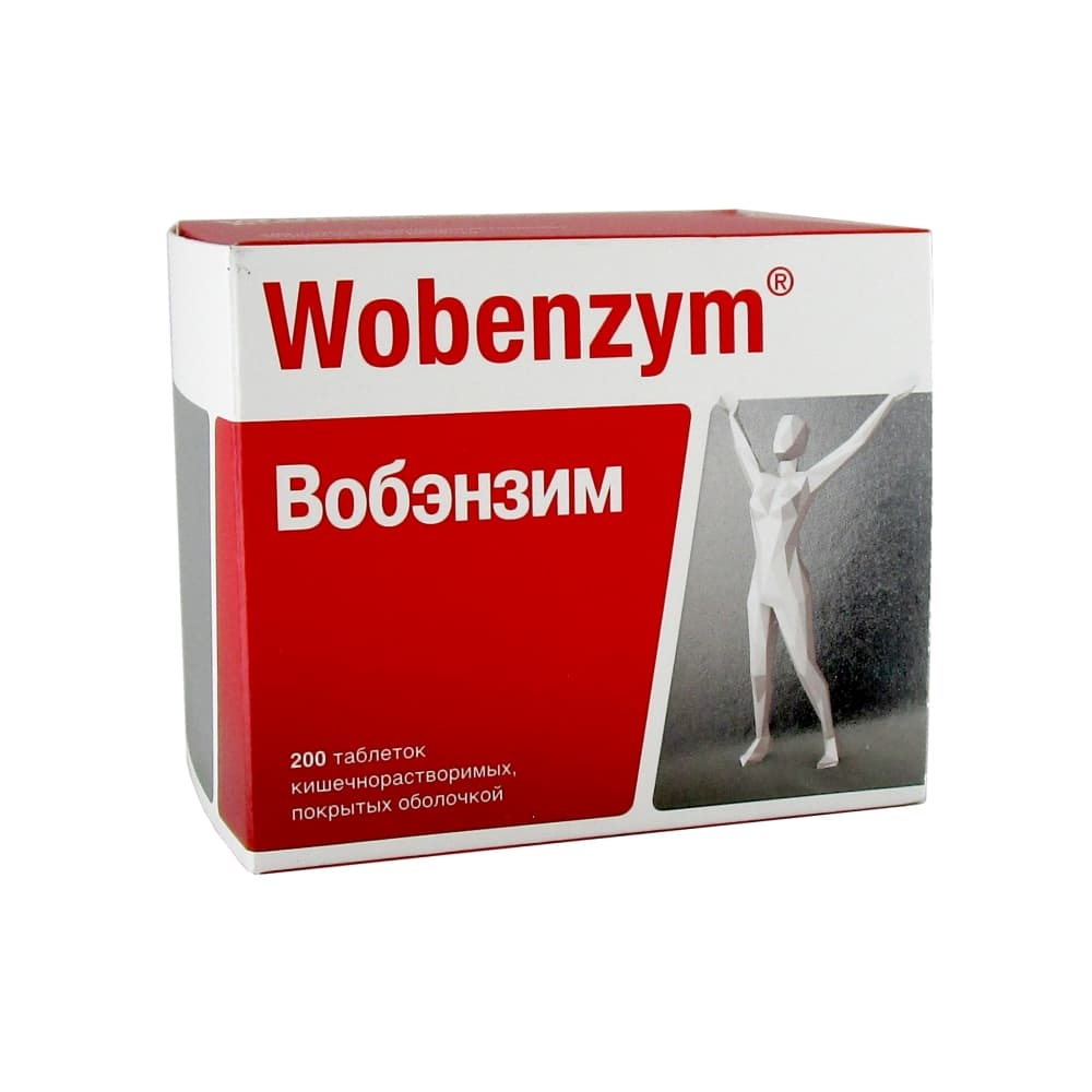 Вобэнзим таблетки 200 шт.