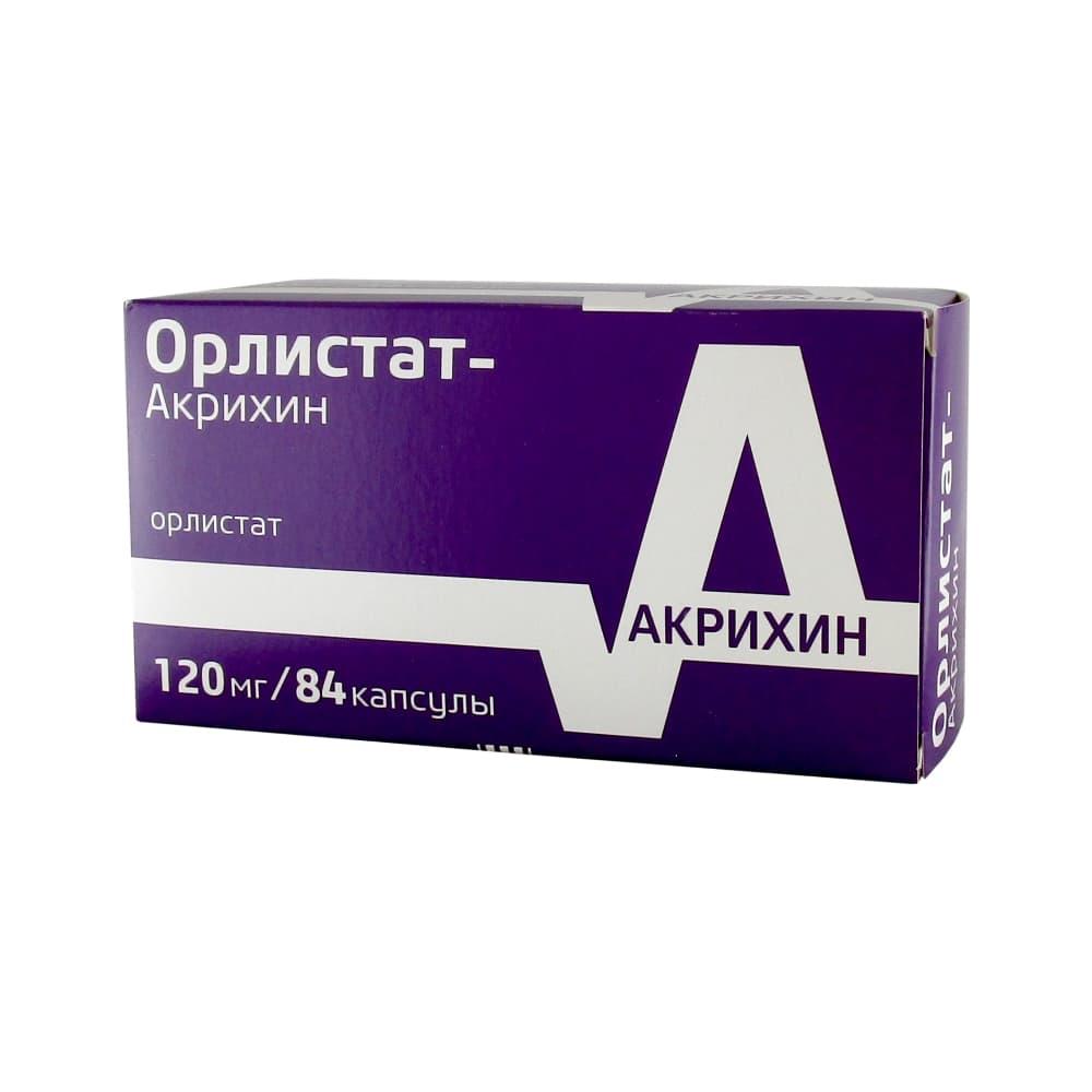 Орлистат капсулы 120 мг, 84 шт