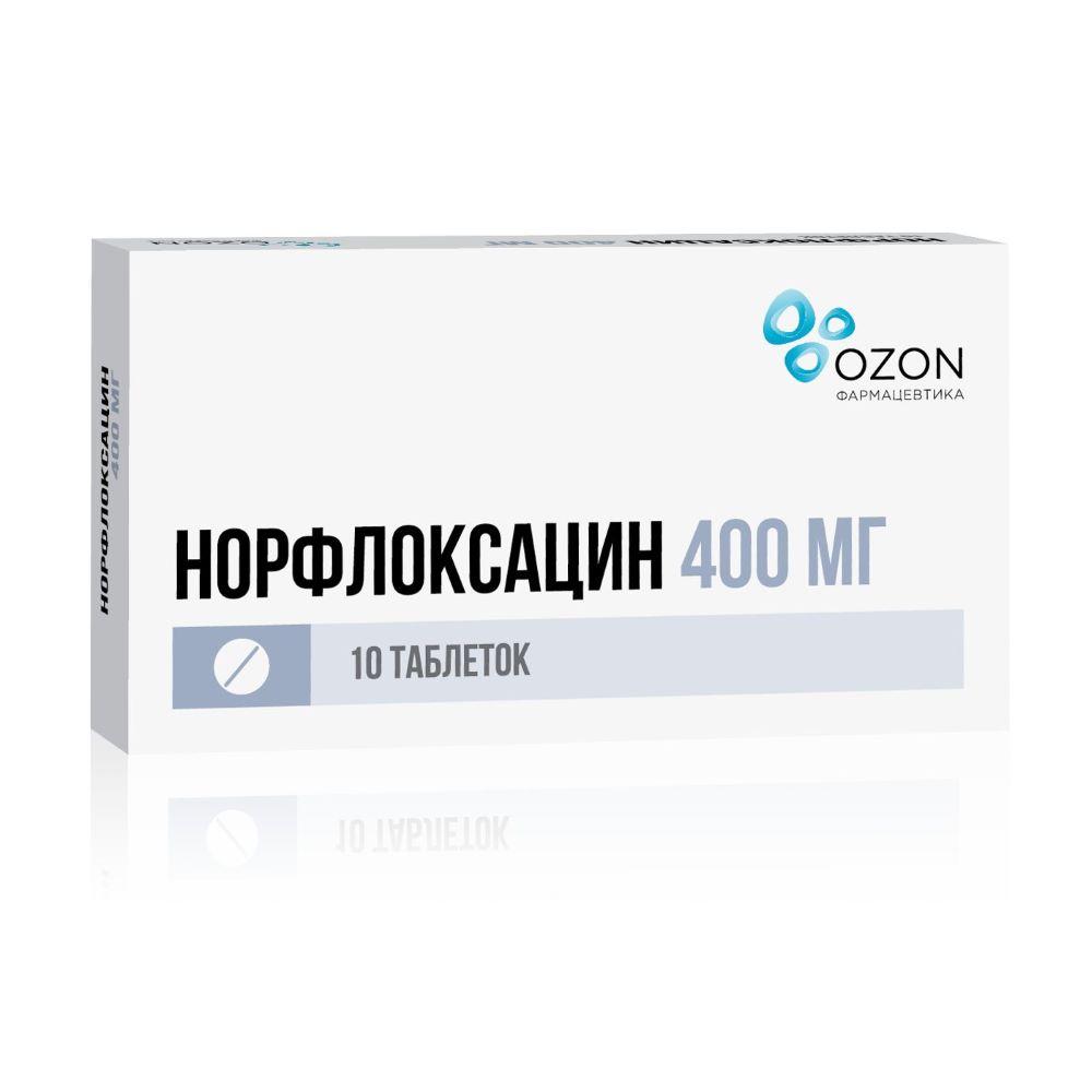 Норфлоксацин таблетки 400 мг, 10 шт.