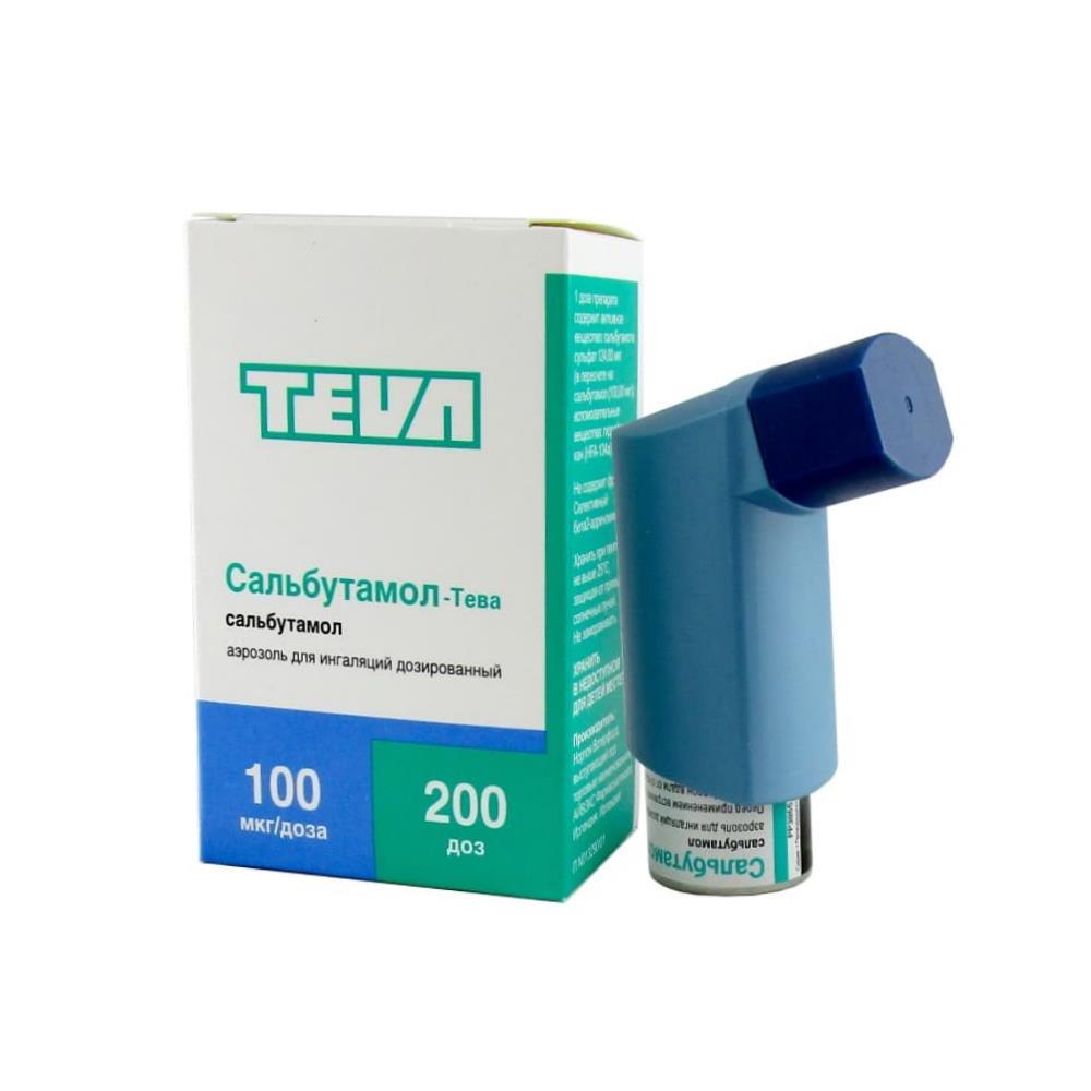 Сальбутамол-Тева 100 мкг/ доза, 120 доз