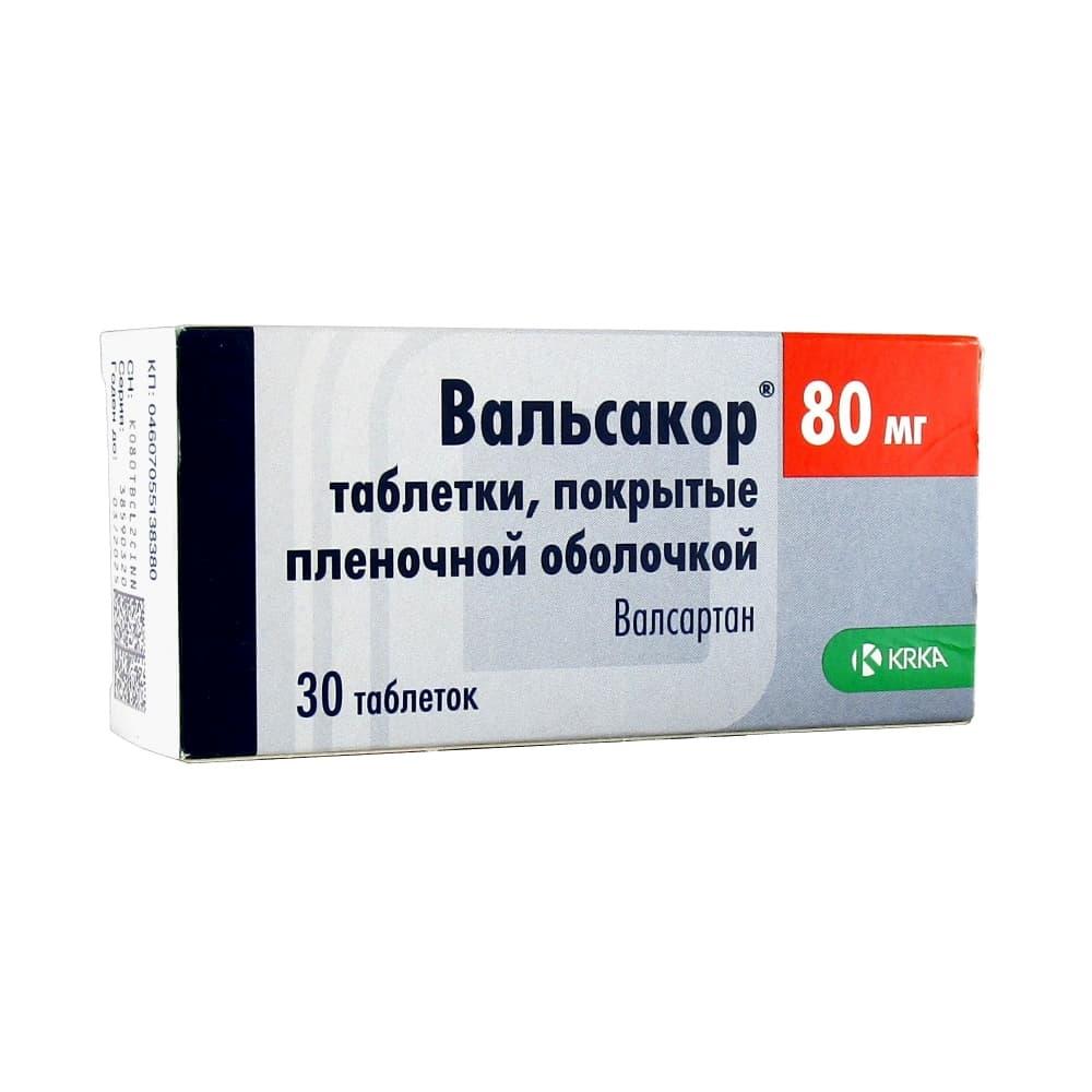 Вальсакор таблетки 80 мг, 30 шт.