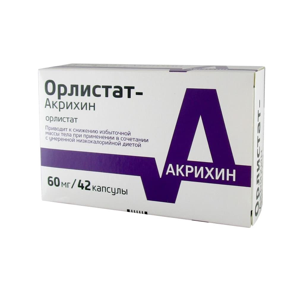 Орлистат капсулы 60 мг, 42 шт