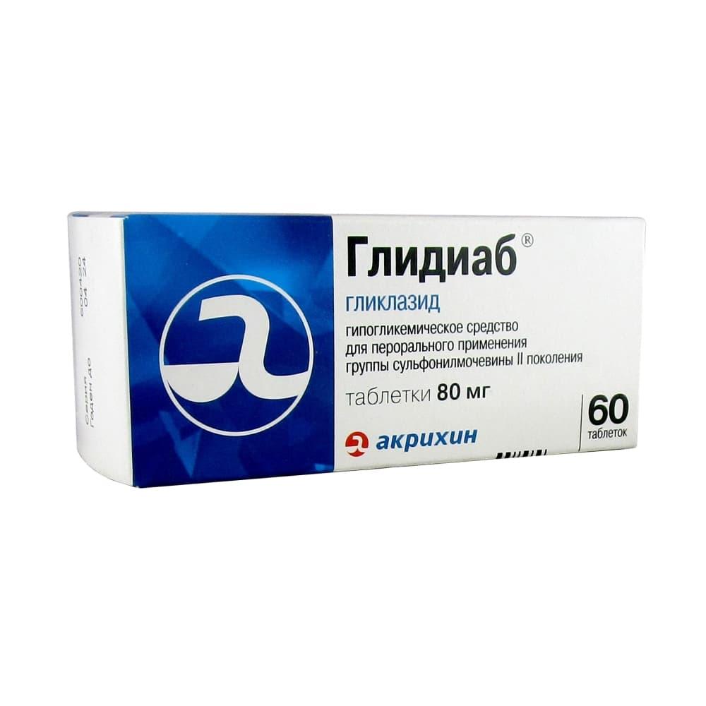 Глидиаб таблетки 80 мг, 60 шт