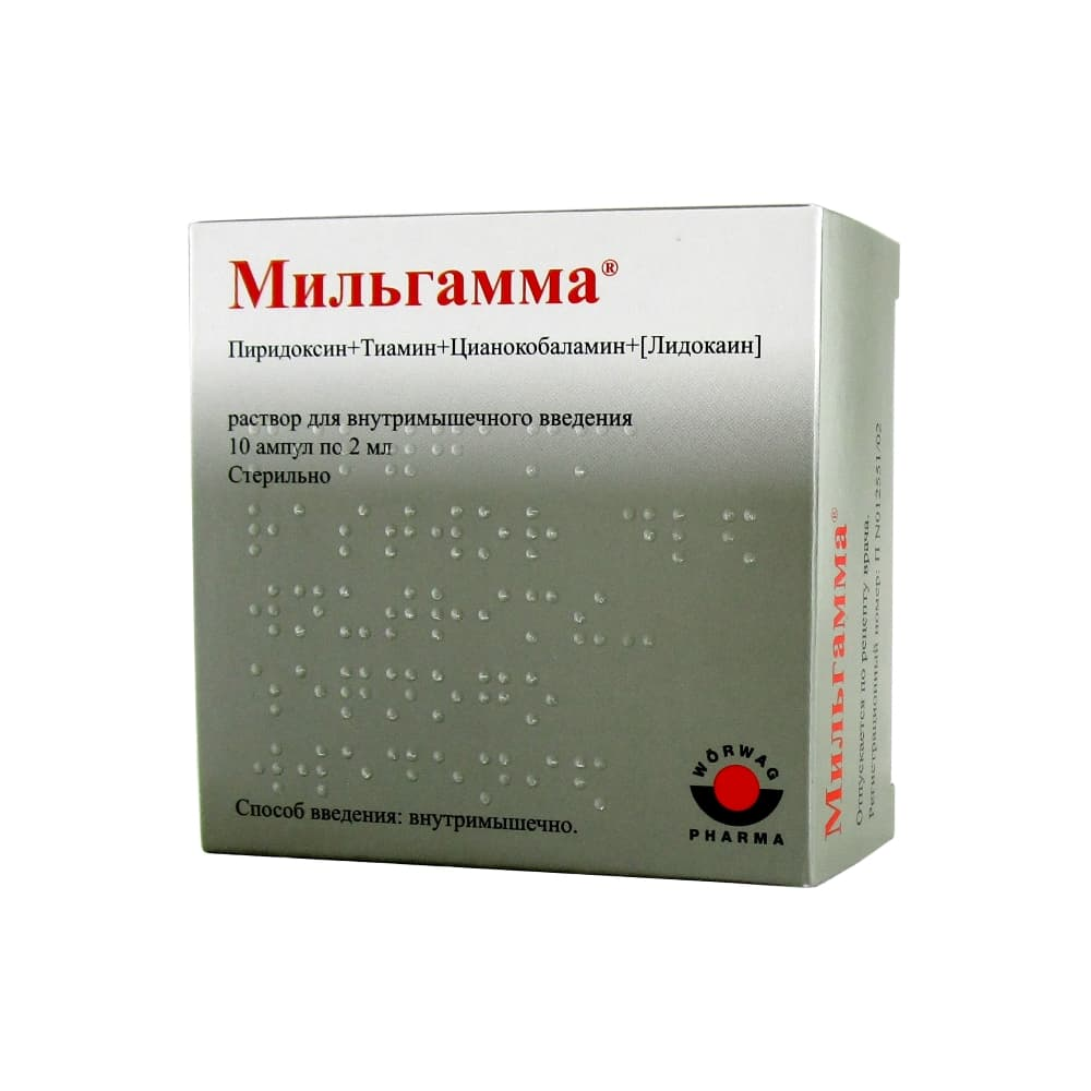 Мильгамма раствор для в/мыш. введения в амп. 2 мл, 10 шт.