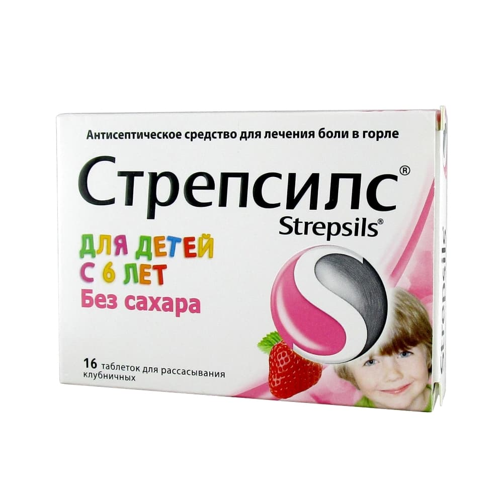 Стрепсилс табл. для рассасывания без сахара для детей 16 шт. клубника