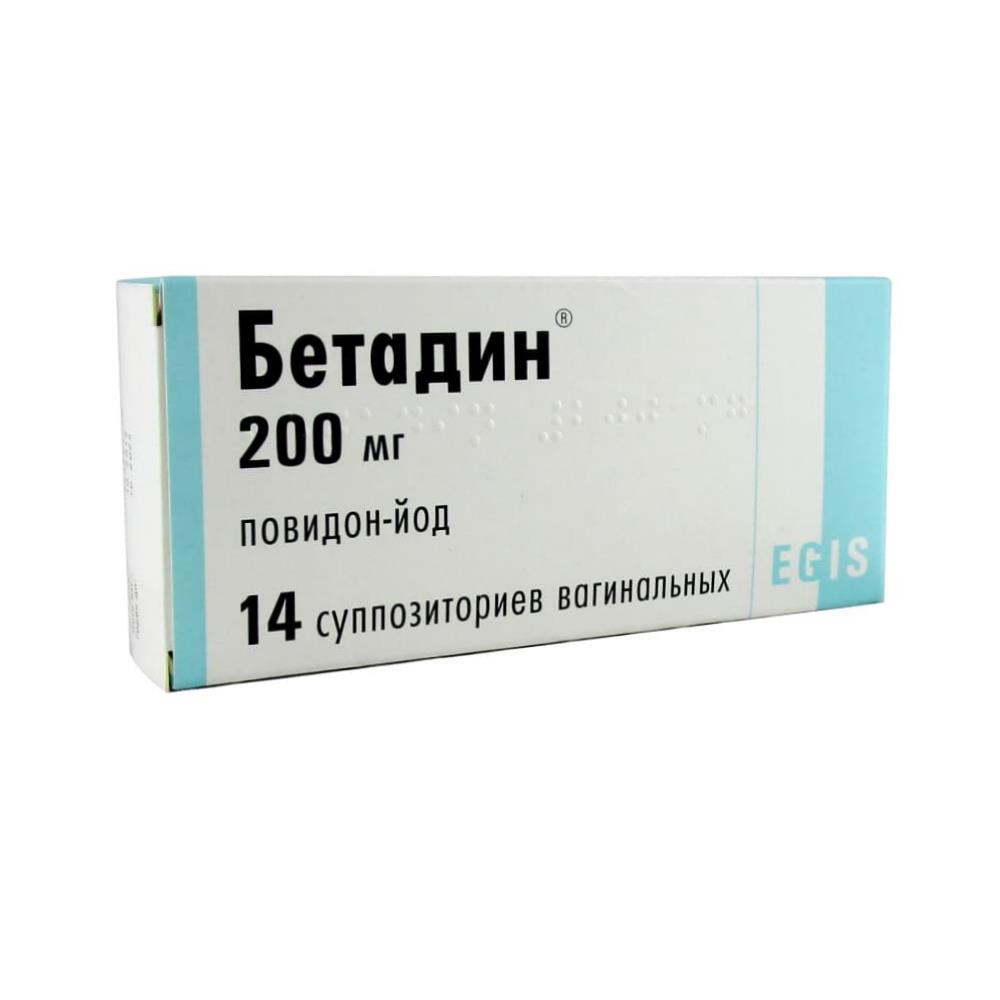 Бетадин суппозитории ваг. 200 мг, 14 шт