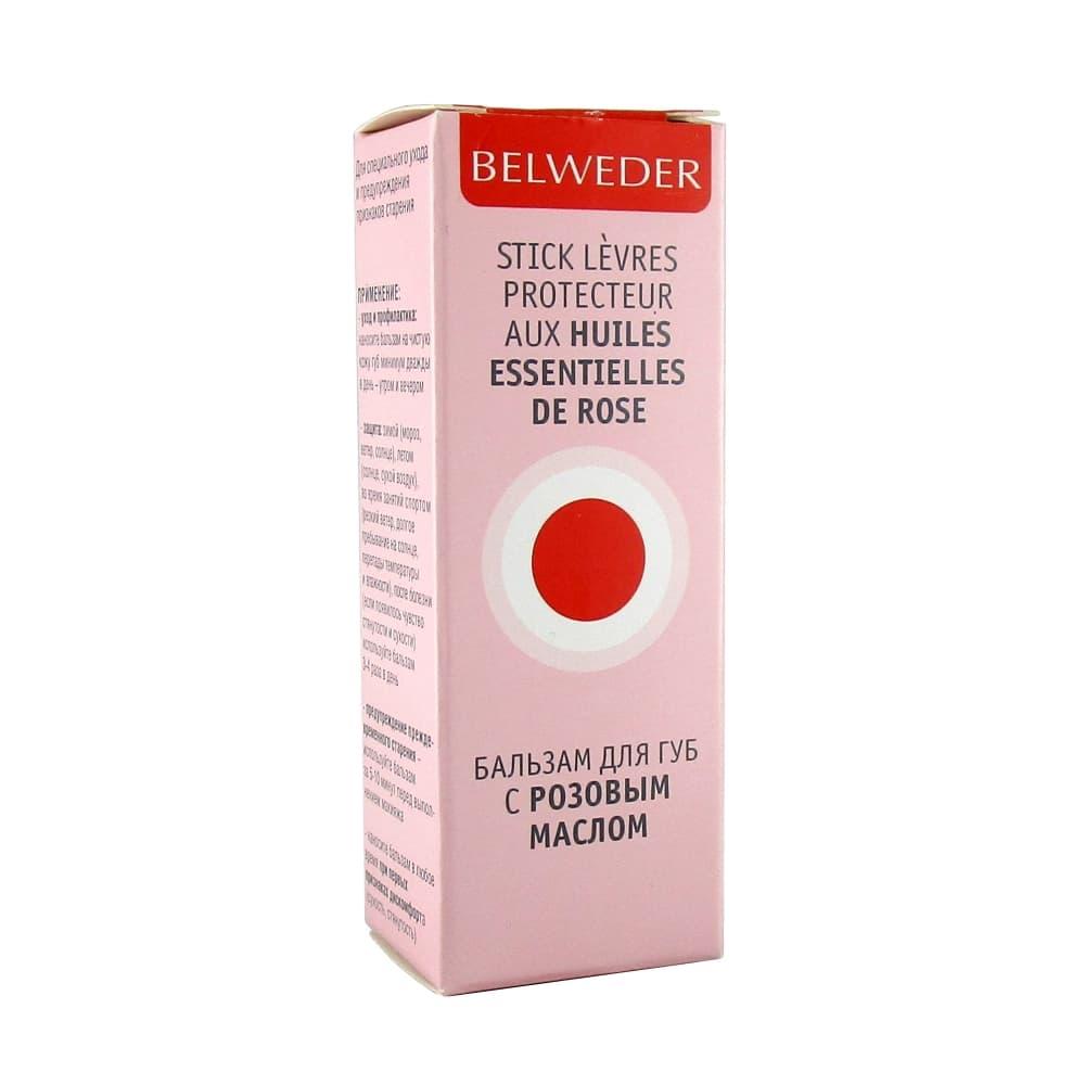 BELWEDER Бальзам для губ с розовым маслом 4 гр.