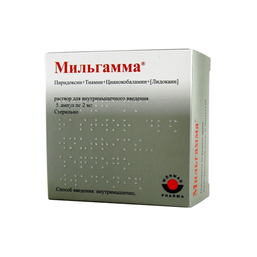 Мильгамма раствор для в/мыш. введения в амп. 2 мл, 5 шт.