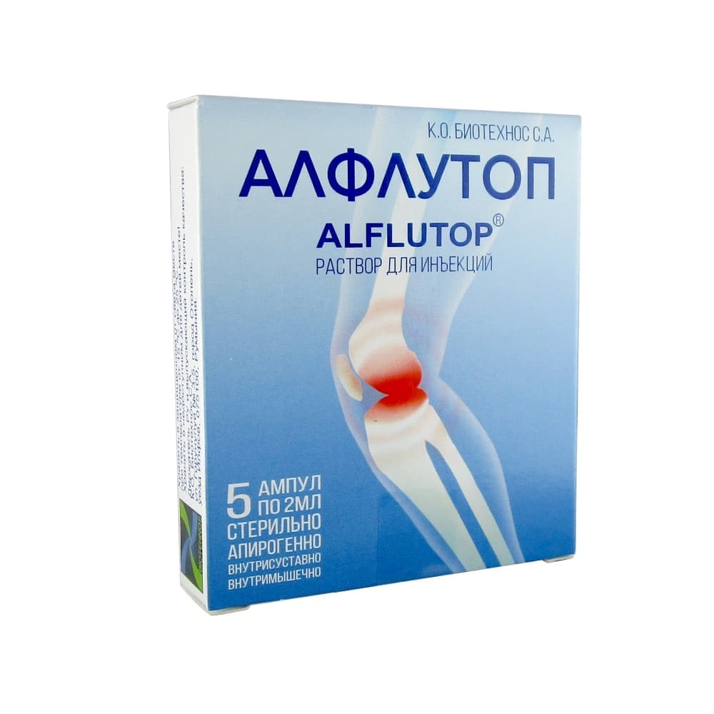 Алфлутоп раствор для инъекций в амп. 2 мл, 5 шт