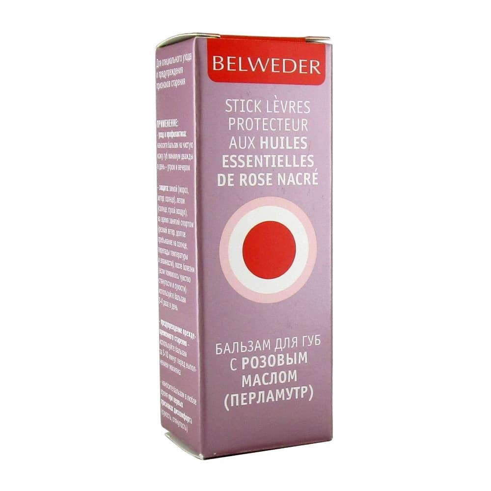BELWEDER Бальзам для губ перламутровый с розовым маслом 4 гр.