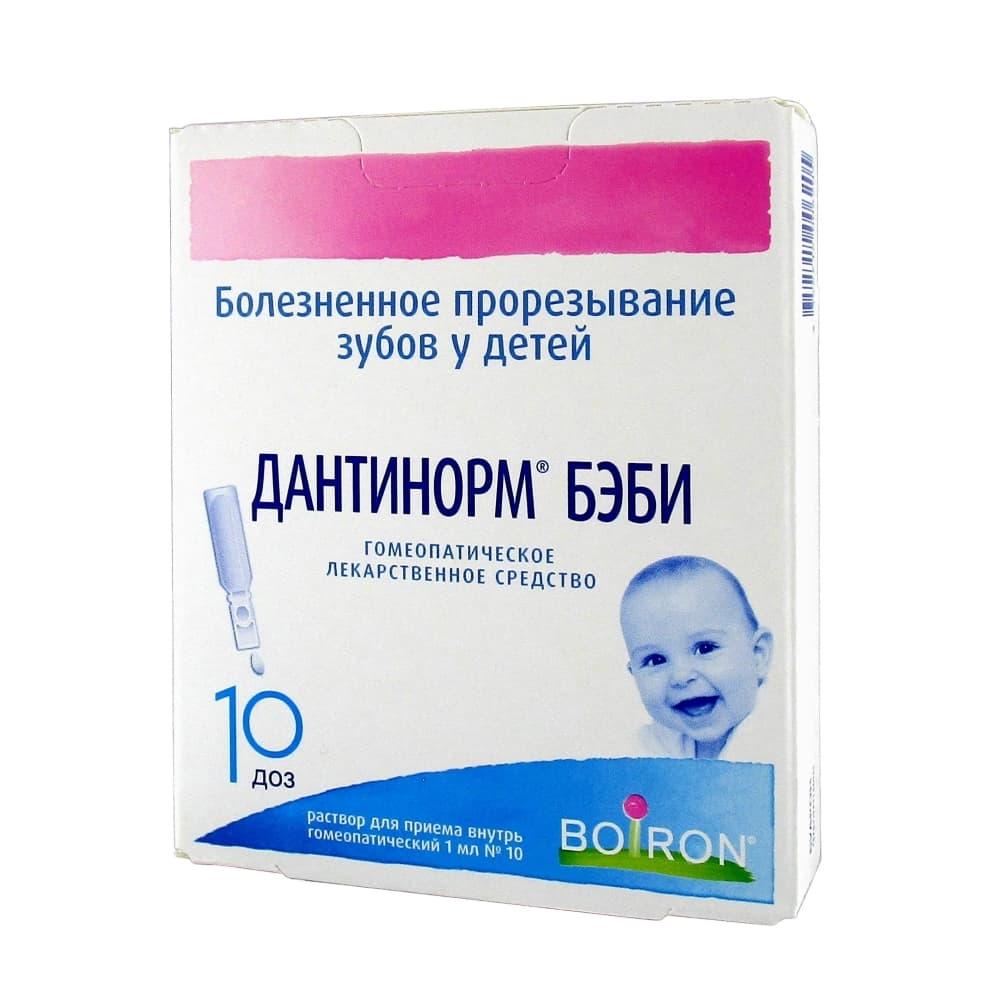 Дантинорм Бэби раствор гомеопатический 1мл, 10шт.