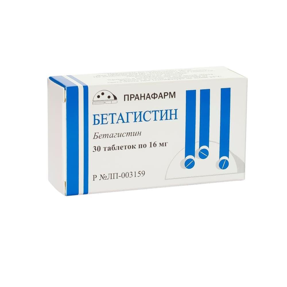 Бетагистин таблетки 16 мг, 30 шт.
