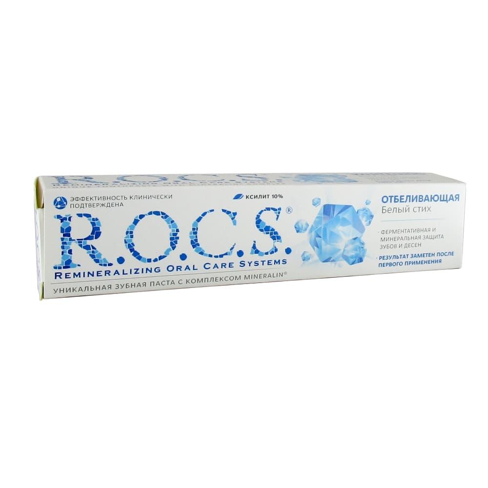 ROCS Зубная паста Отбеливающая 74 гр.