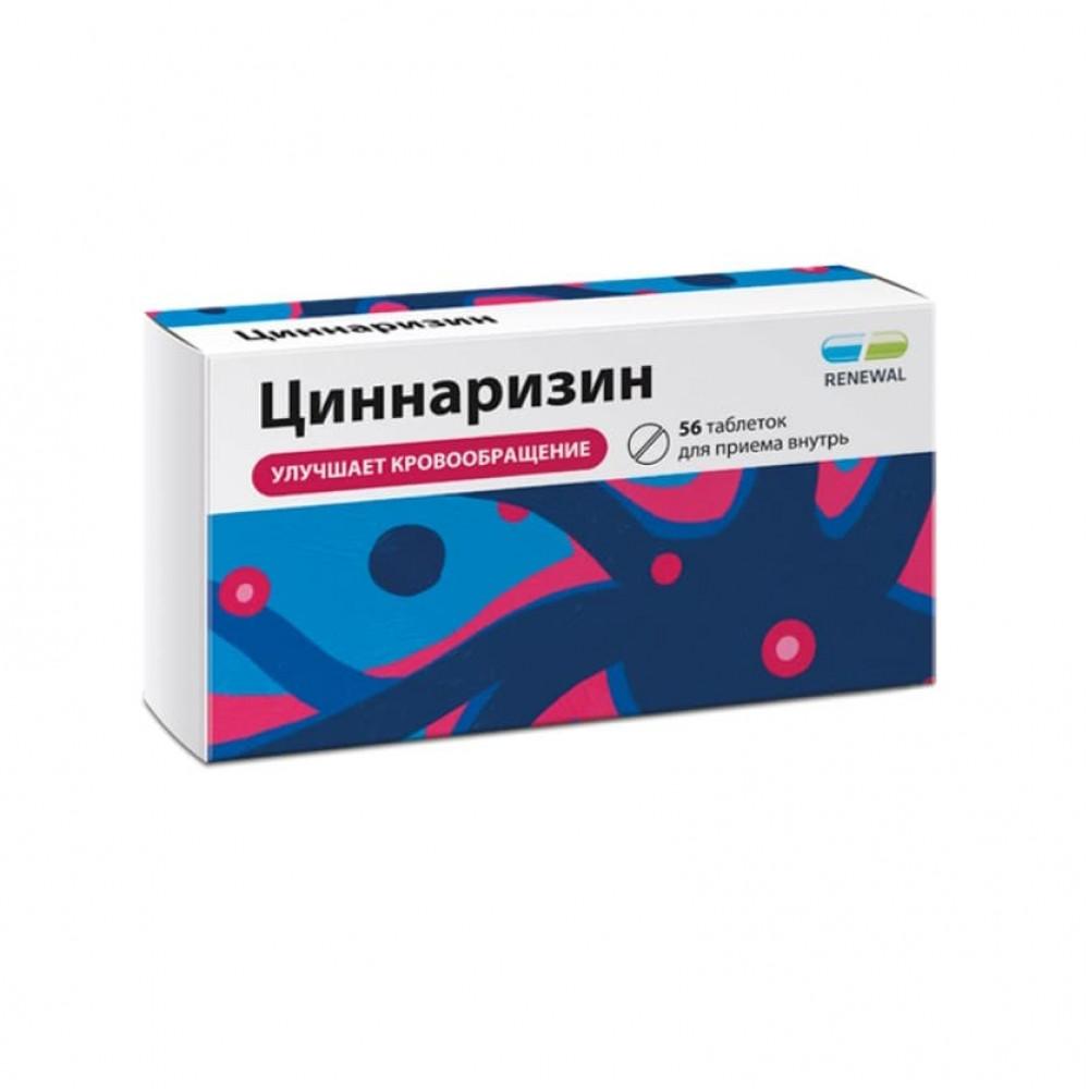 Циннаризин таблетки 25 мг, 56 шт.