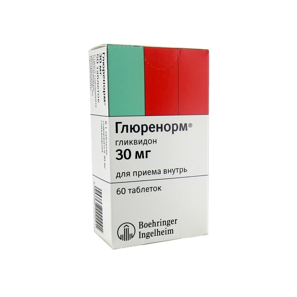 Глюренорм таблетки 30 мг, 60 шт