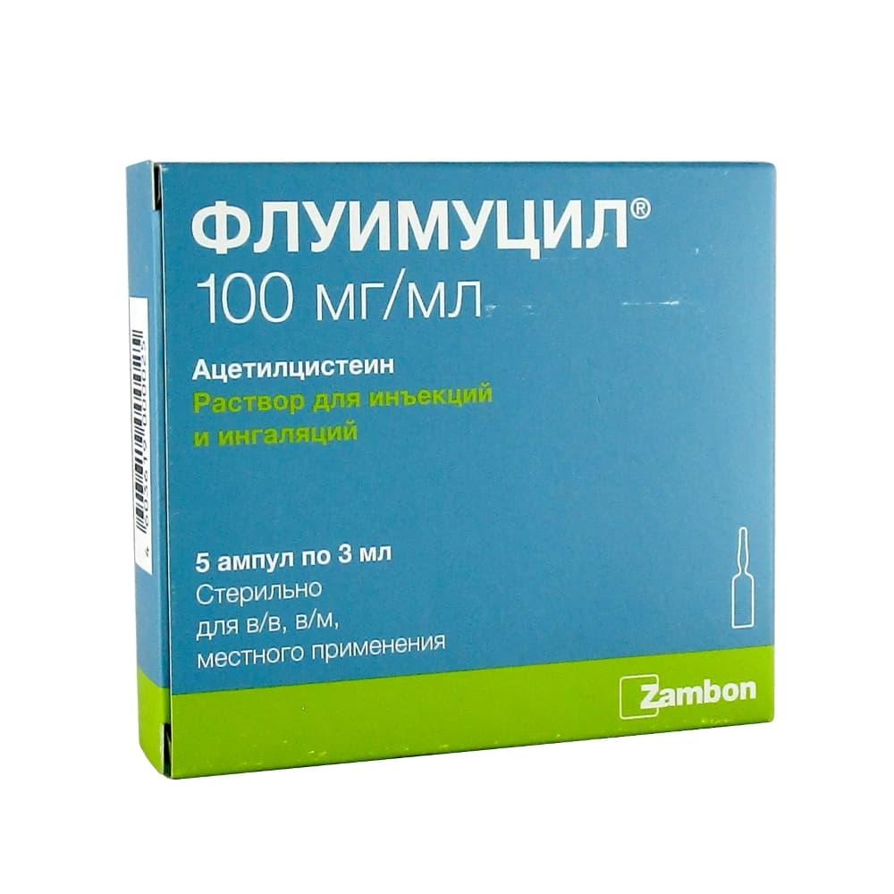 Флуимуцил р-р для инъекций и ингаляций 100мг/мл, 3мл, 5амп.