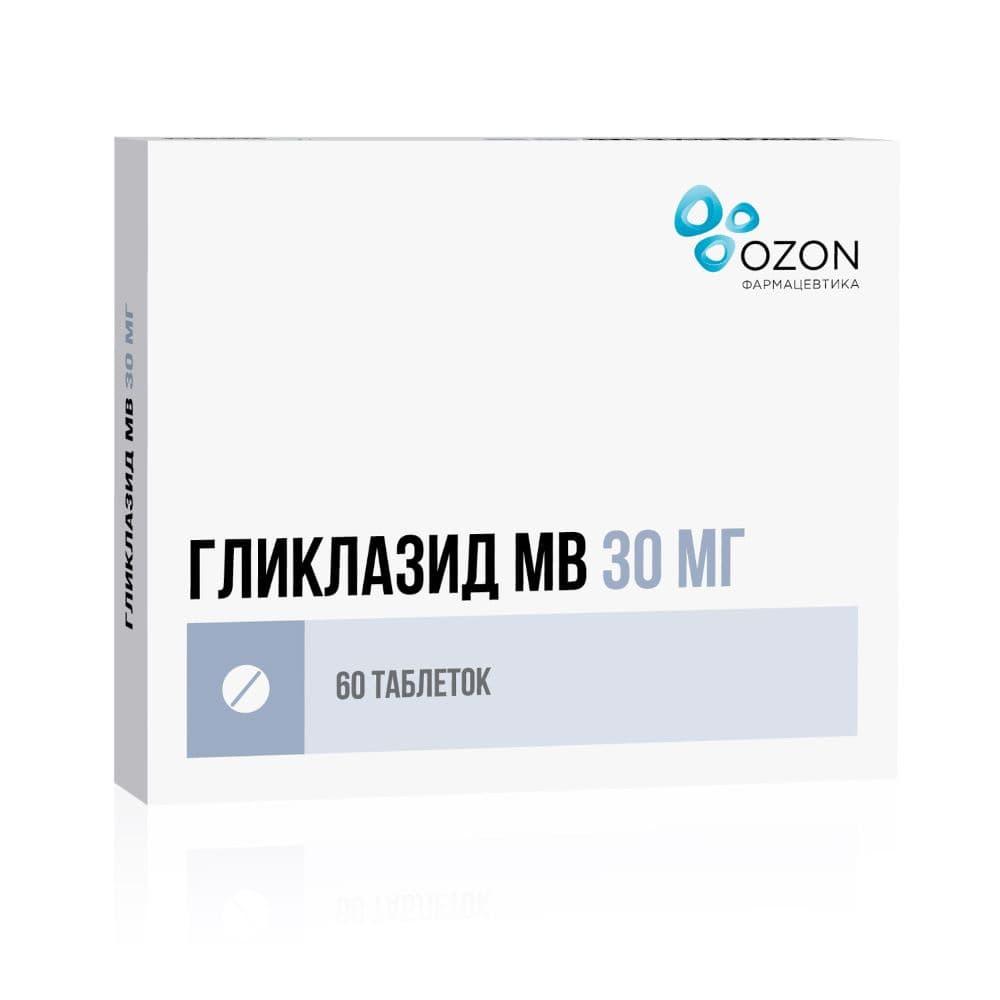 Гликлазид таблетки 30 мг, 60 шт.