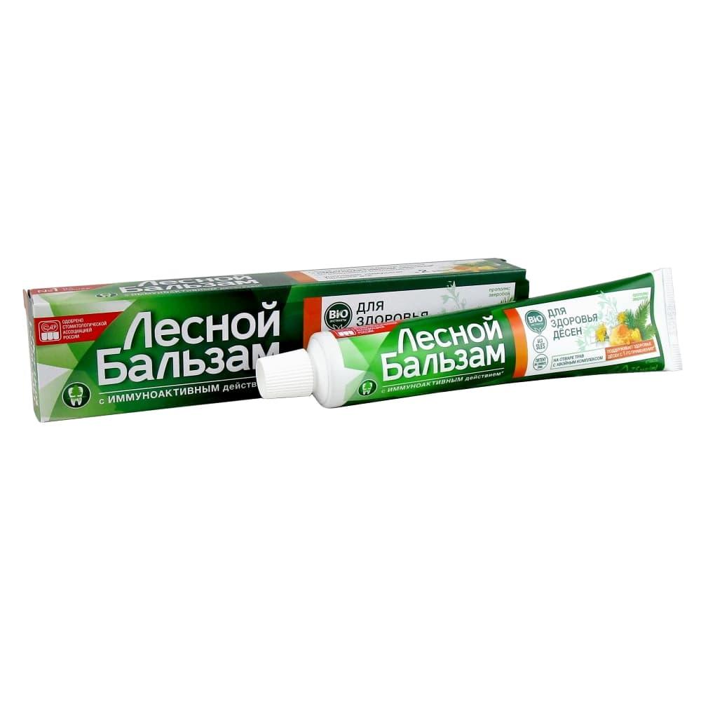 Лесной бальзам зубная паста Прополис / зверобой, 75 мл