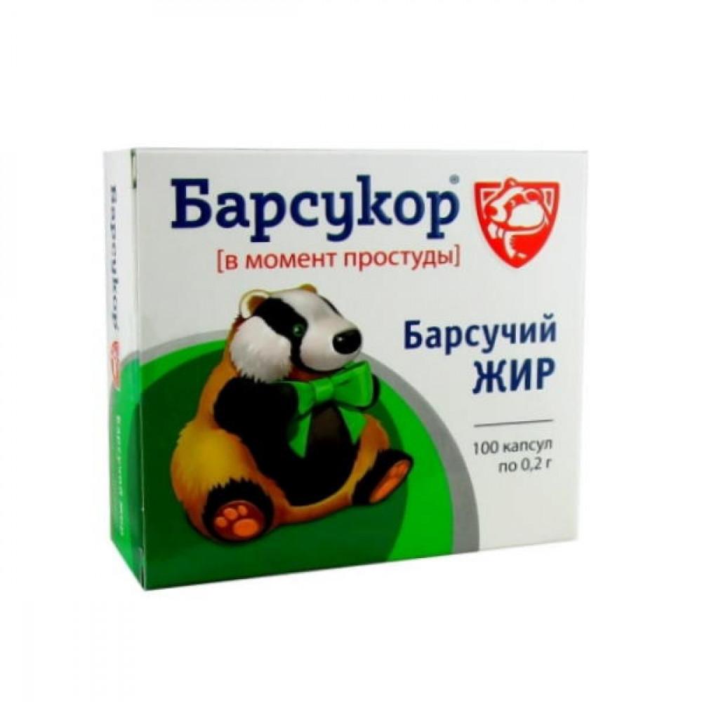 Барсукор Барсучий жир капсулы, 100 шт.