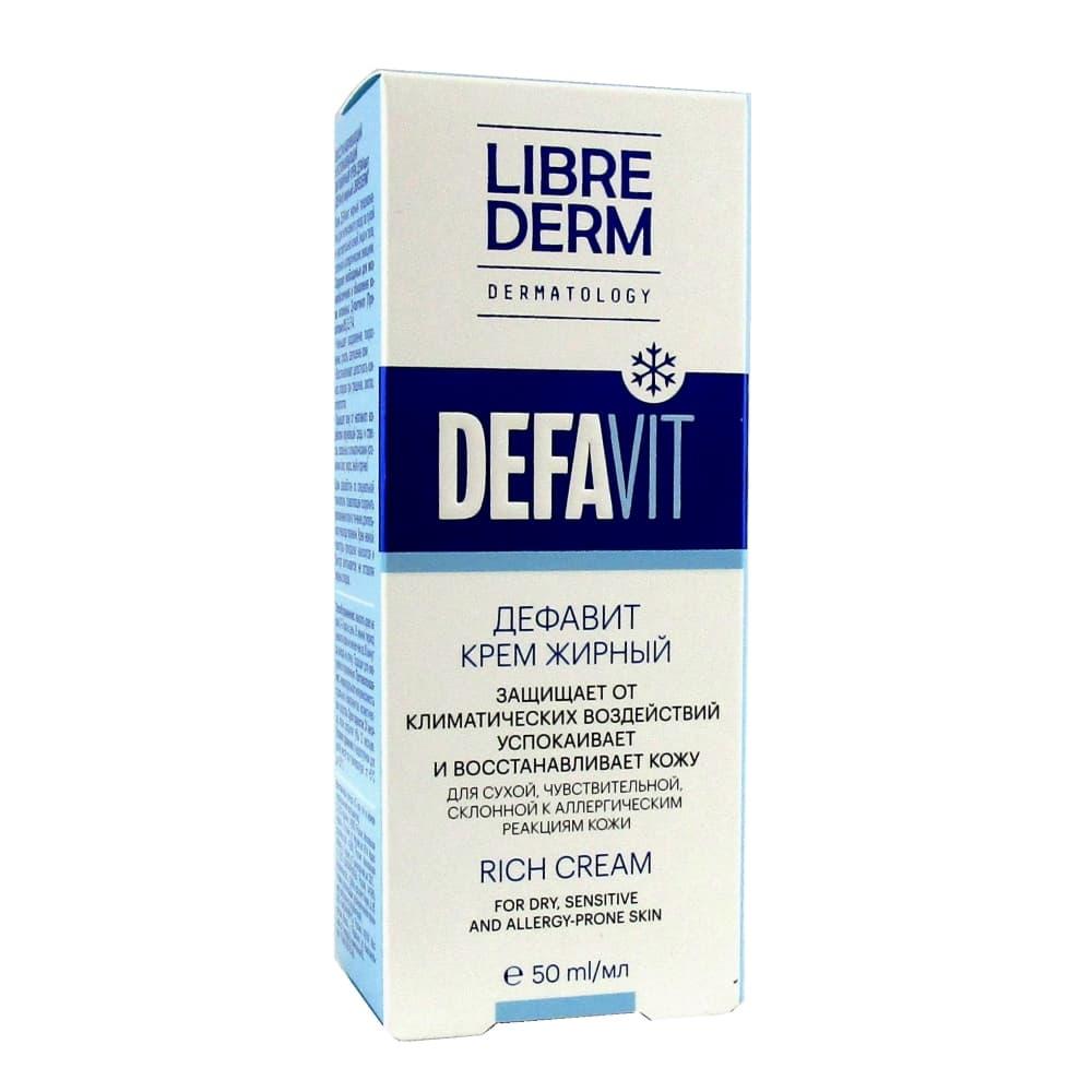 LIBREDERM DEFAVIT Крем витаминный жирный, 50 мл.