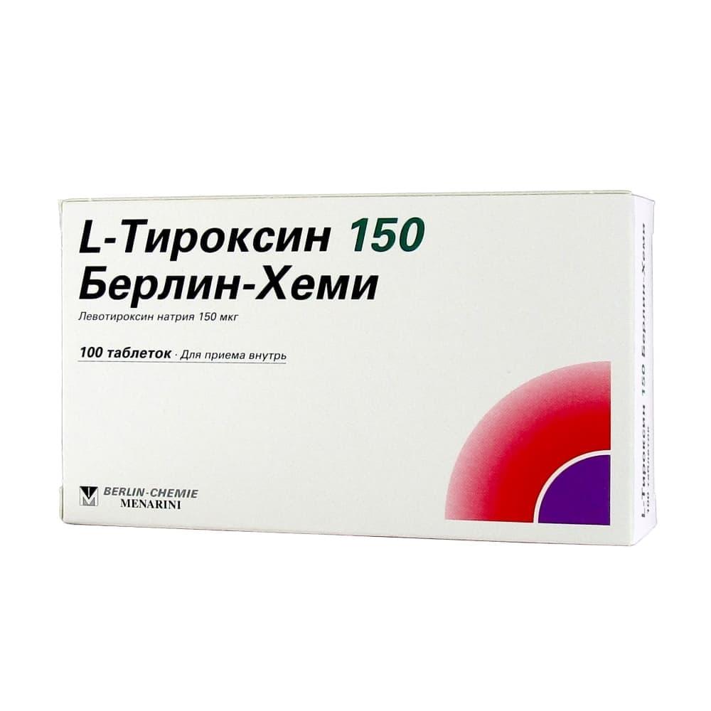 L-Тироксин 150 таблетки 100 шт.