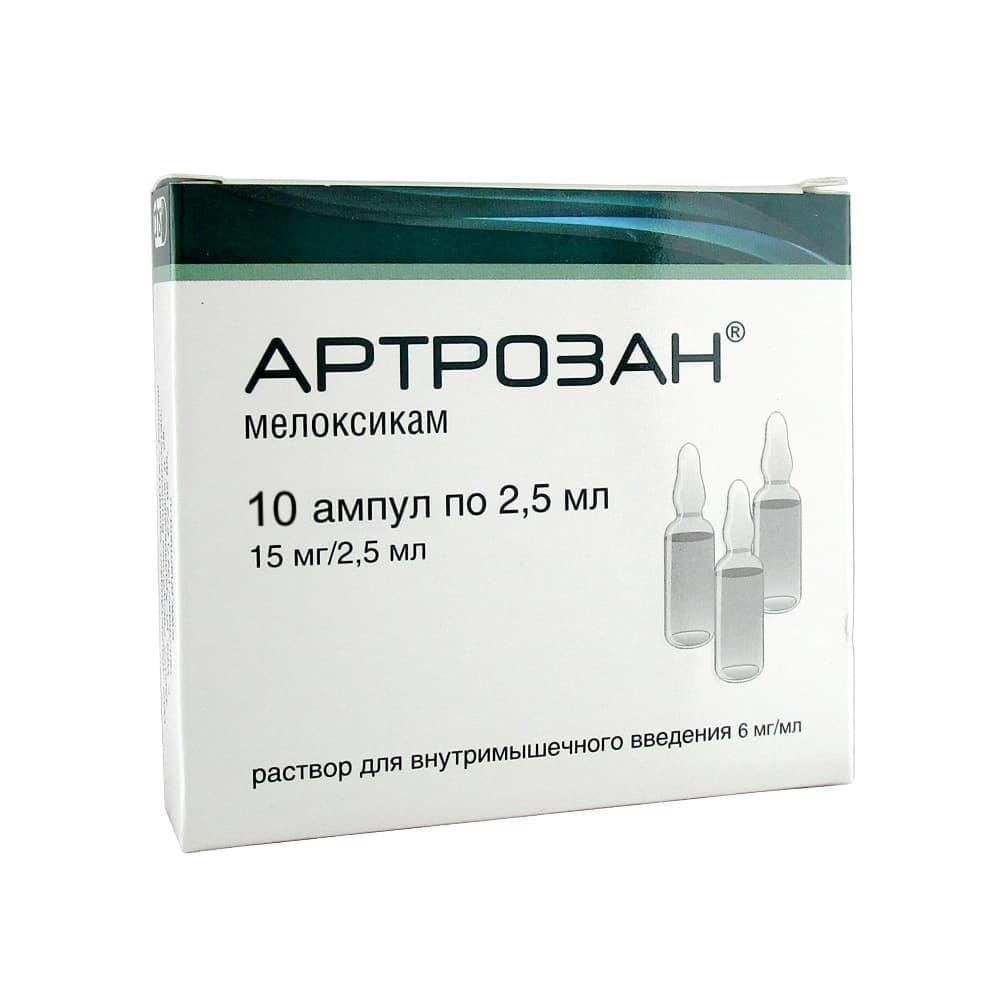 Артрозан раствор для в/м введения 6 г/мл, 2,5 мл, 10 амп.