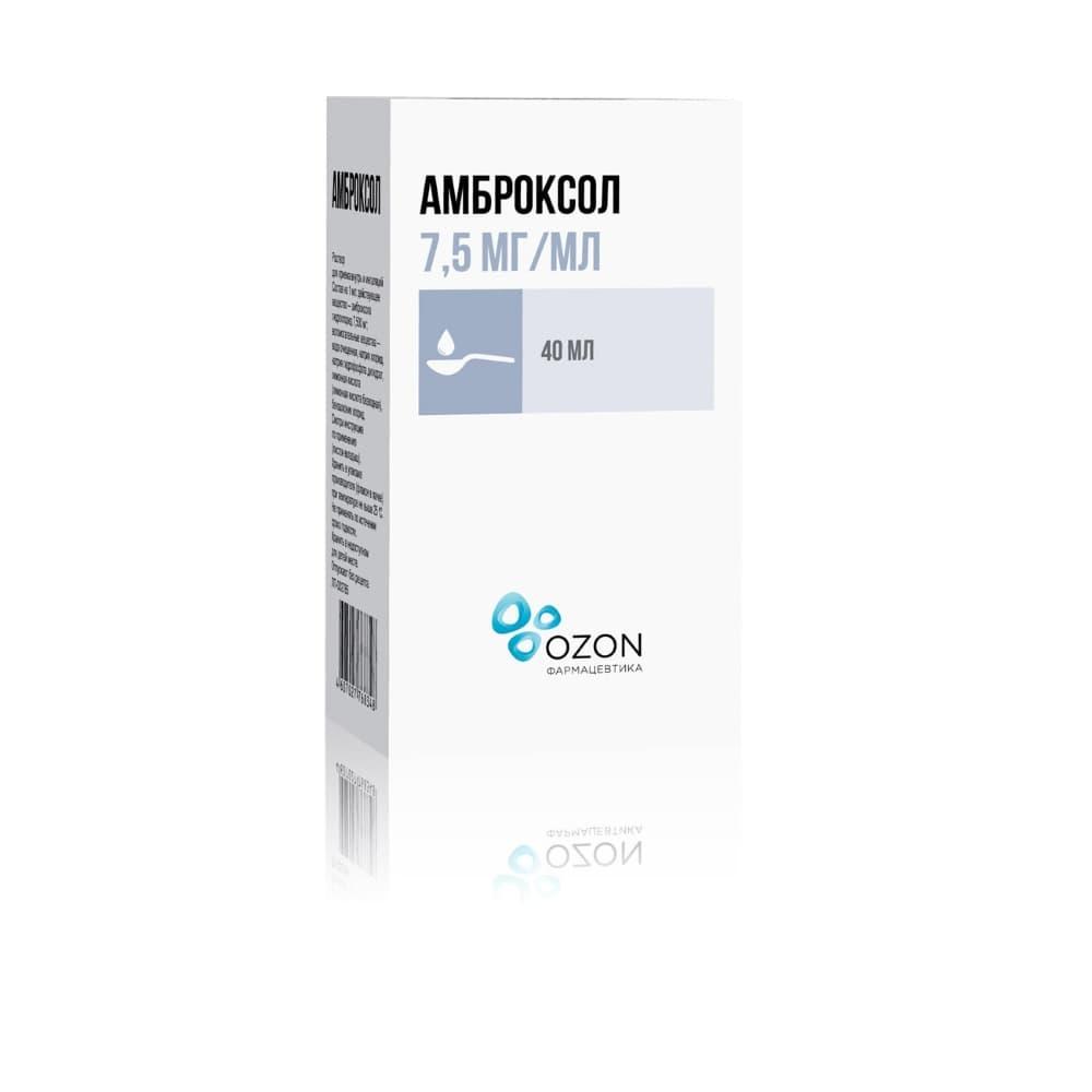 Амброксол раствор 7,5 мг/мл, флакон 40 мл.