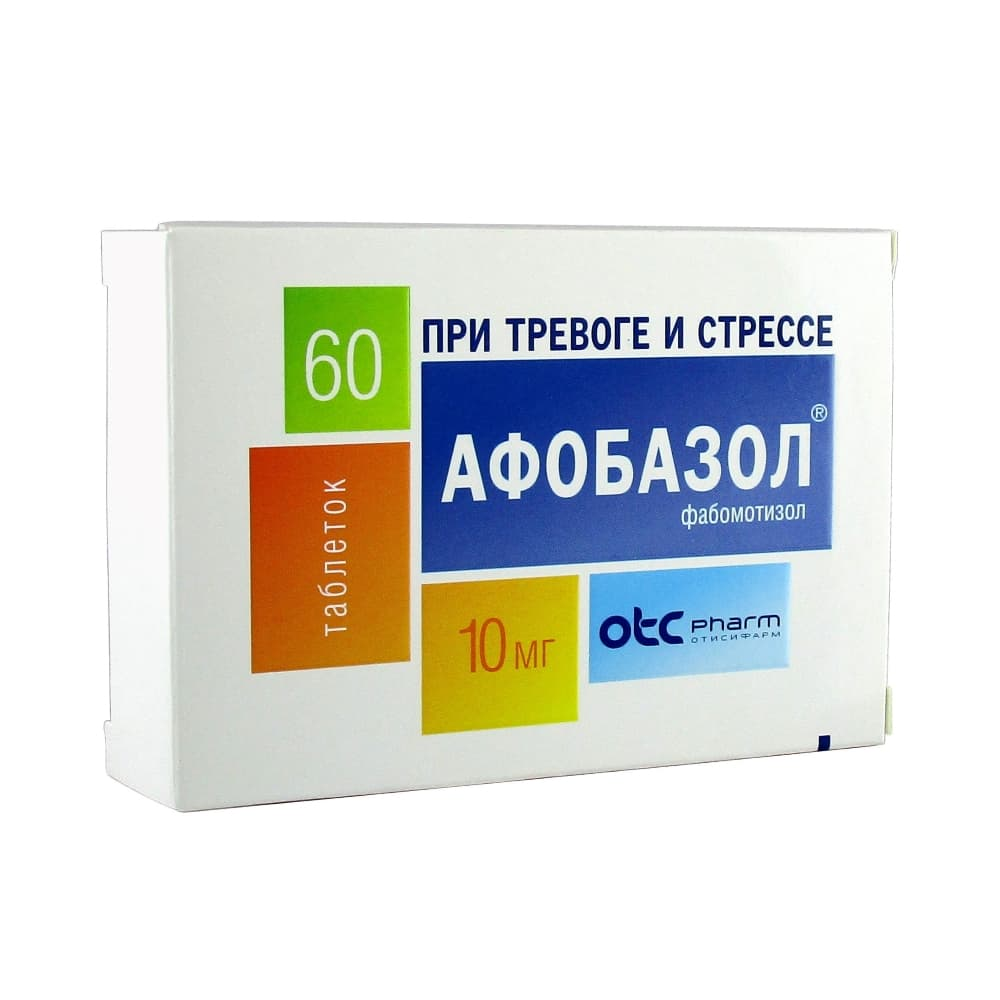 Афобазол таблетки 10мг, 60шт.