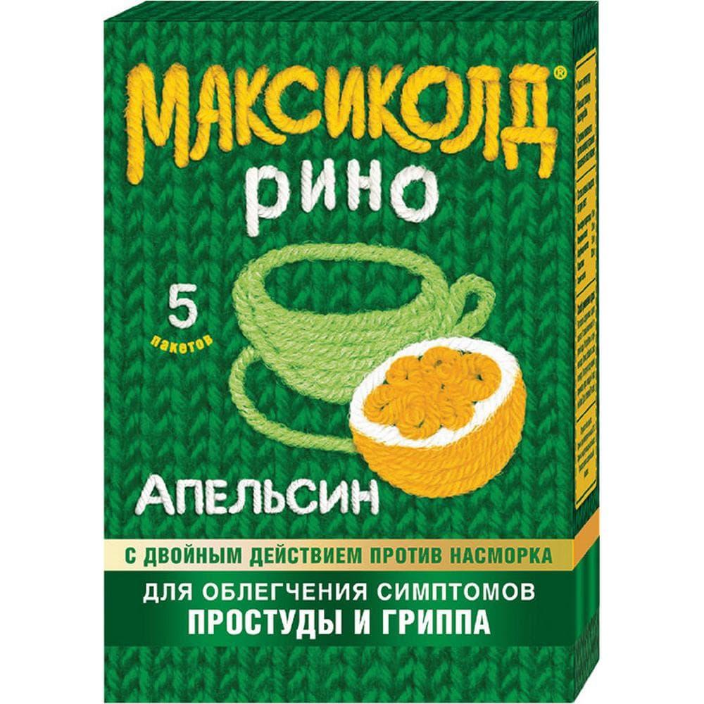 Максиколд Рино порошок 15 гр со вкусом апельсина, 5 шт