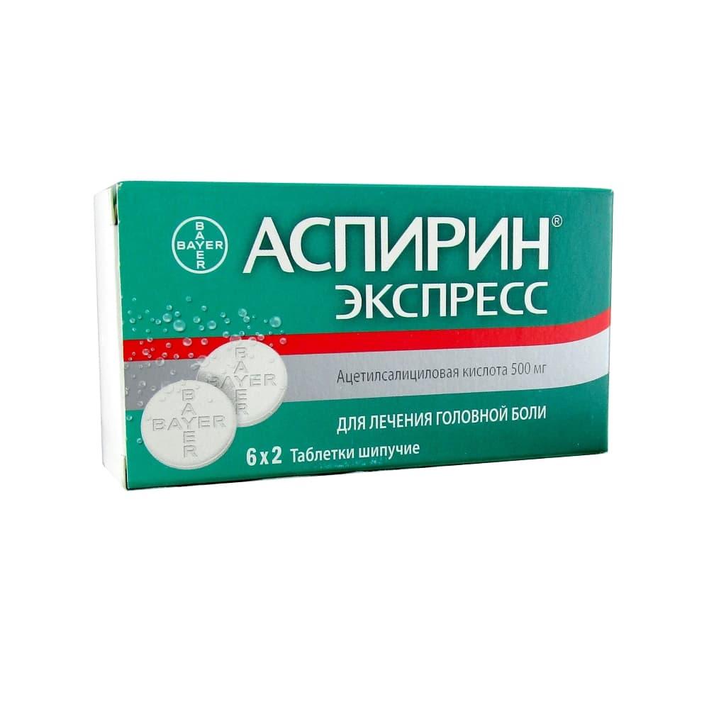 Аспирин Экспресс табл. шип. 500 мг, 12 шт