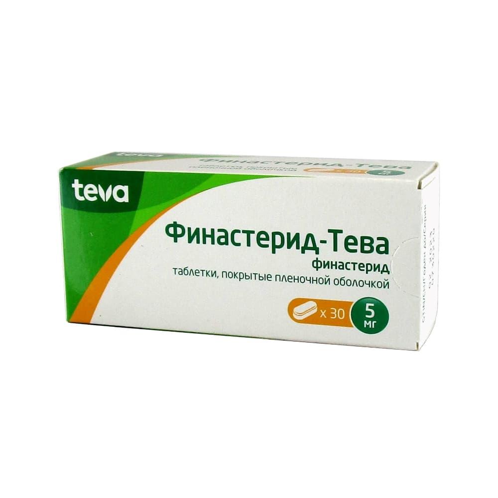 Финастерид таблетки 5 мг, 30 шт