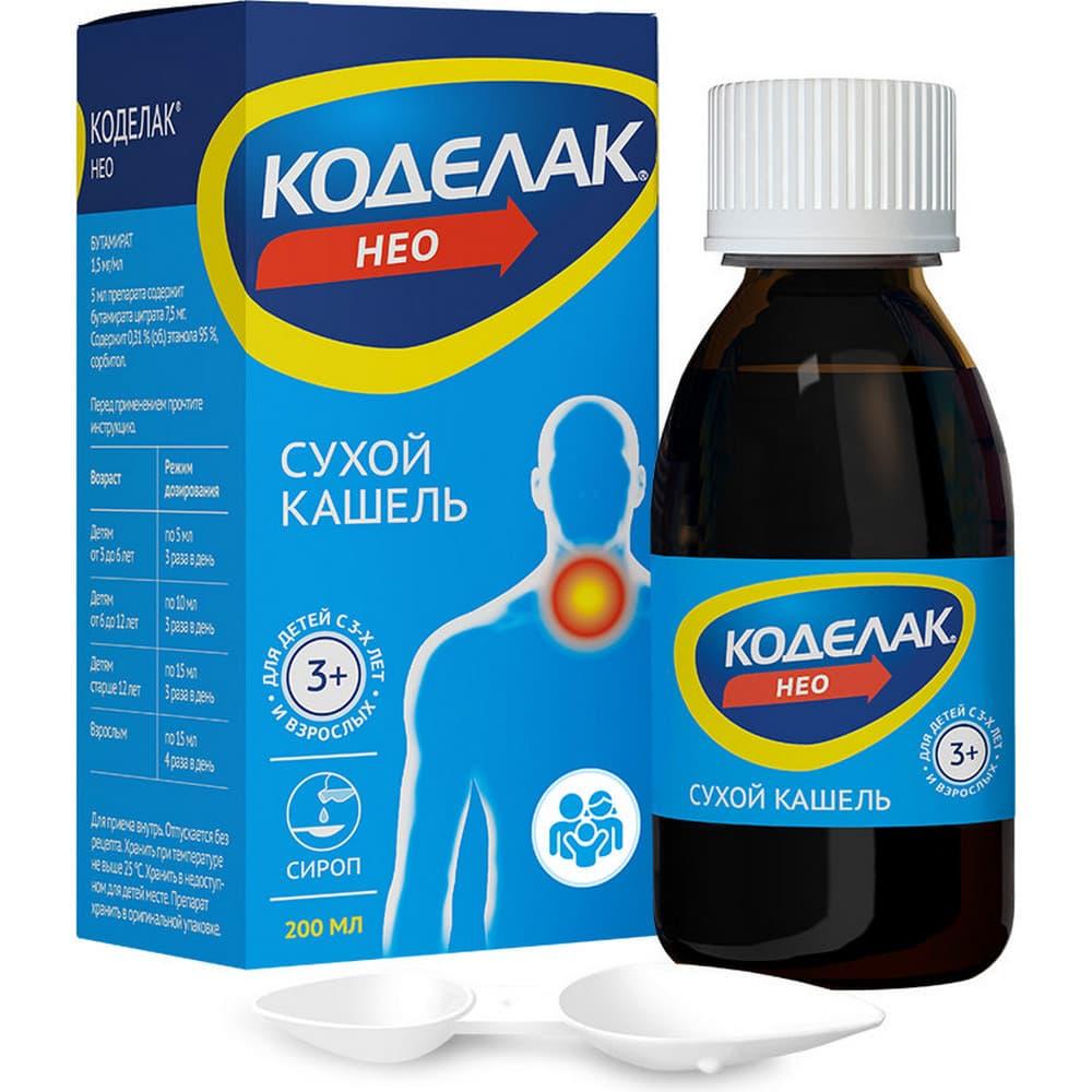 Коделак Нео сироп 1,5 мг/ мл, 200 мл