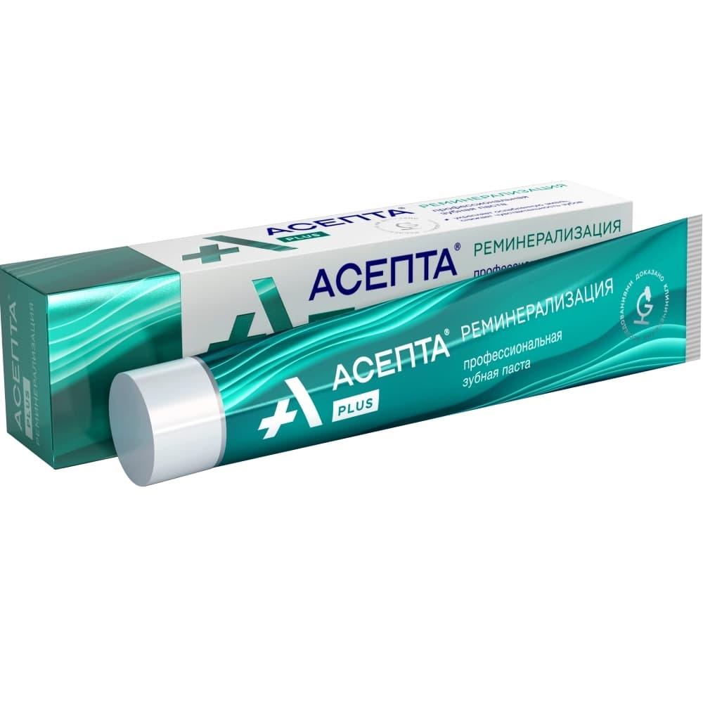 Асепта Плюс Реминерализация зубная паста 75 мл
