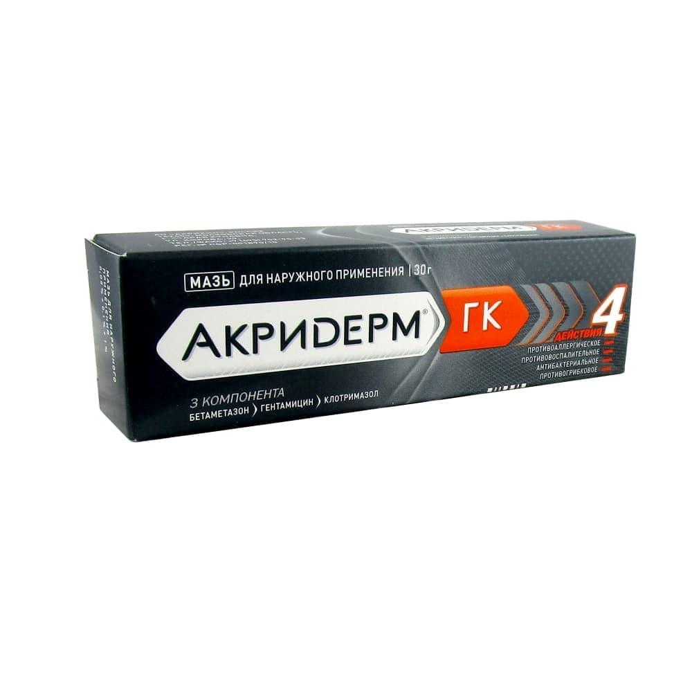 Акридерм ГК мазь, 30 гр