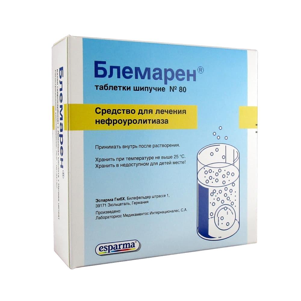 Блемарен таблетки шипучие, 80 шт.