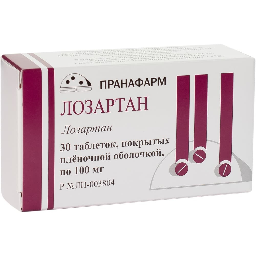 Лозартан таблетки п.п.о. 100 мг, 30 шт.