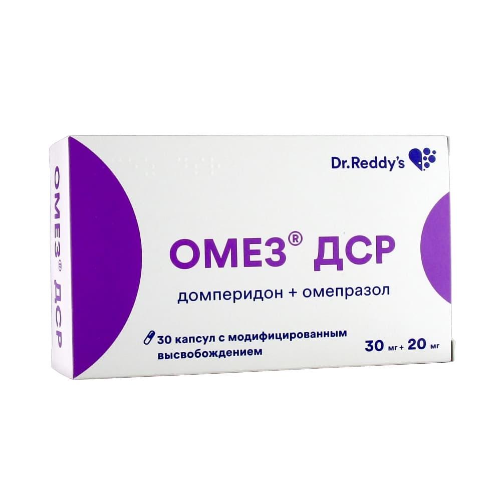 Омез ДСР капсулы 30 мг + 20 мг, 30 шт.