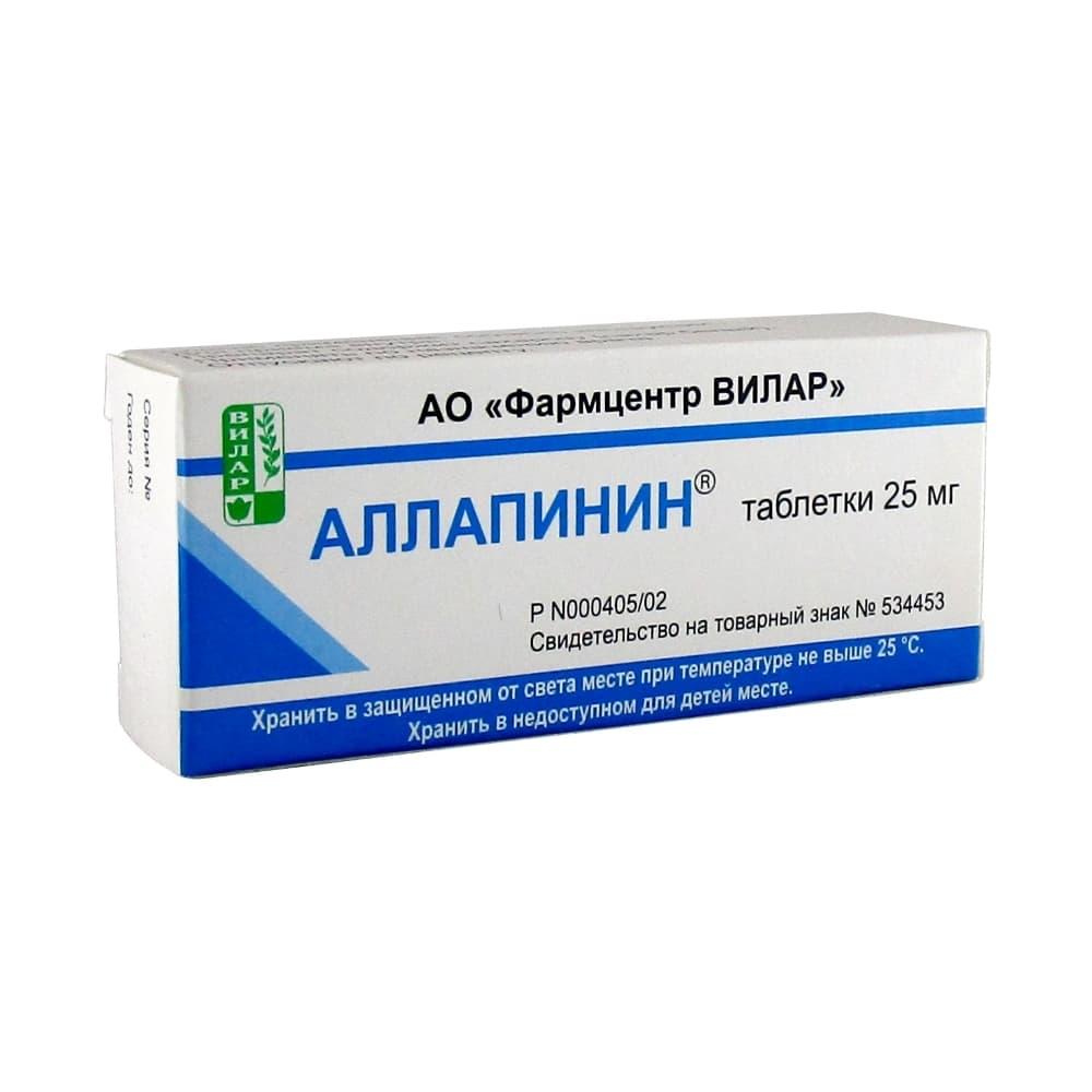 Аллапинин таблетки 25 мг, 30 шт