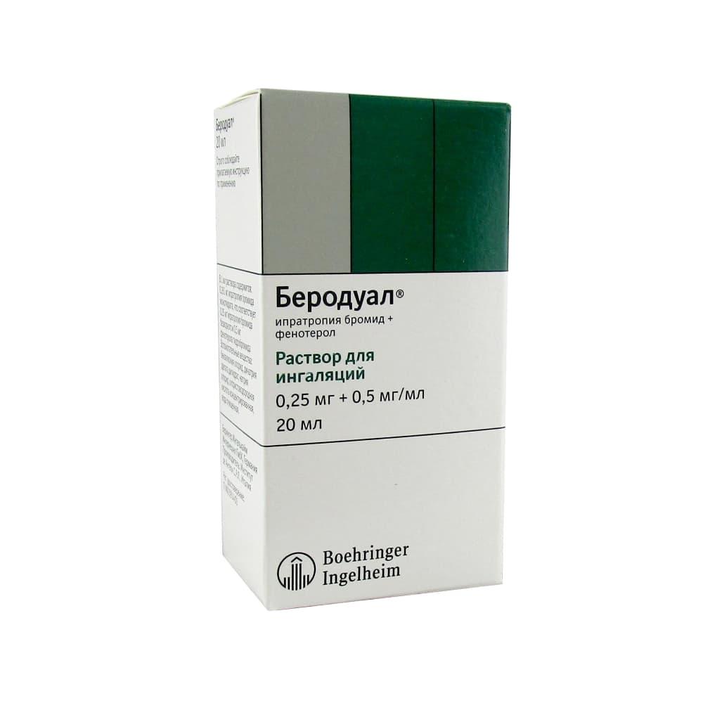 Беродуал раствор для ингаляций 0,25 мг + 0,5 мг/ мл, 20 мл